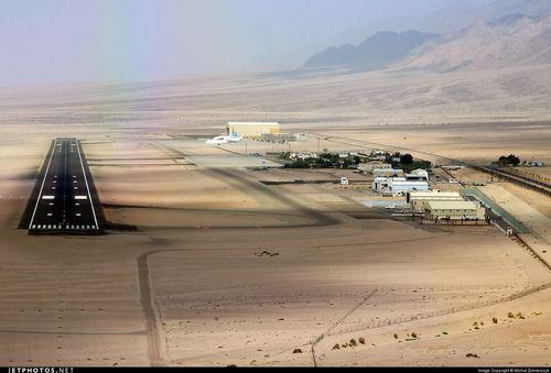King Hussein International Airport