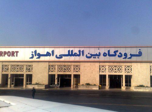 Ahwaz Airport
