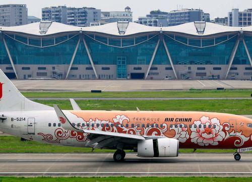 Chongqing Jiangbei International Airport