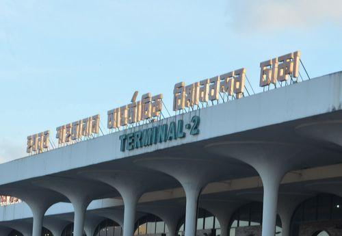 Hazrat Shahjalal International Airport