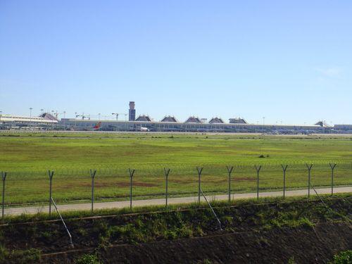 Haikou Airport
