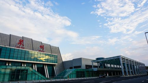 Quanzhou Jinjiang International Airport