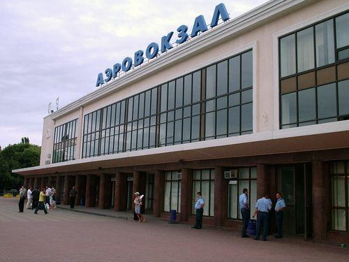 Odessa International Airport