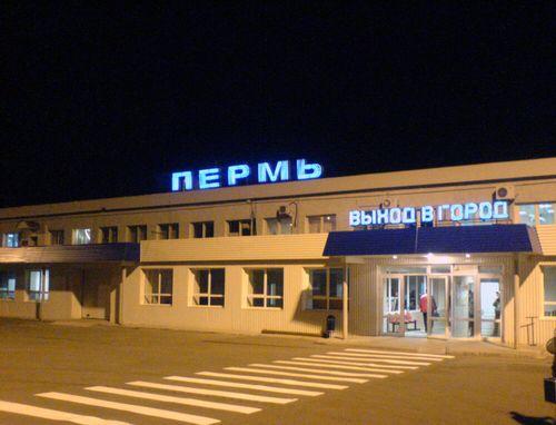 Perm International Airport