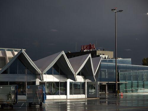 Riga International Airport