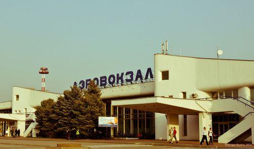 Platov International Airport
