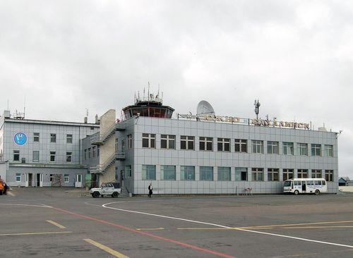 Yuzhno-Sakhalinsk Airport