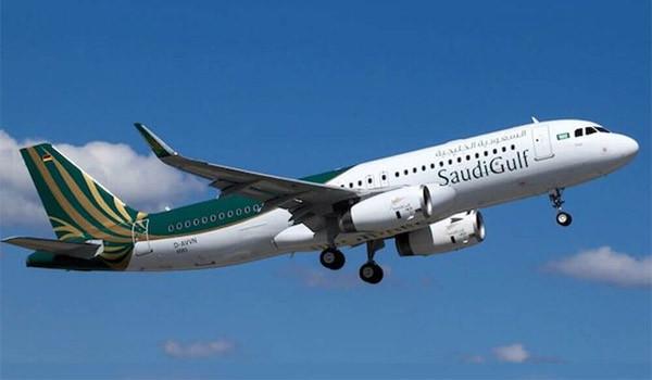 SaudiGulf Airlines