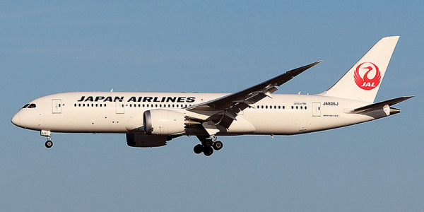Japan Airlines JAL